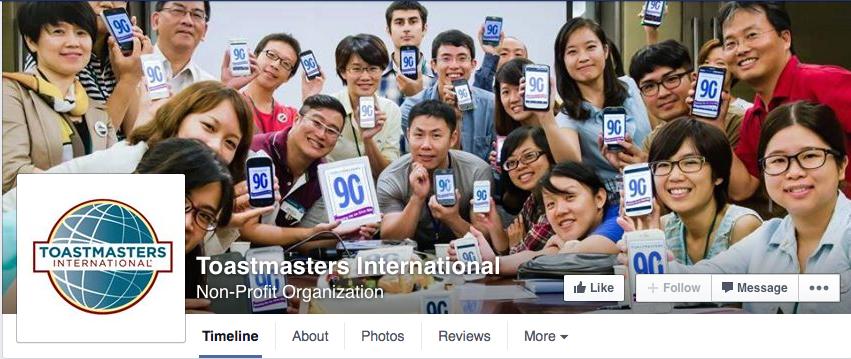 Toastmasters_International
